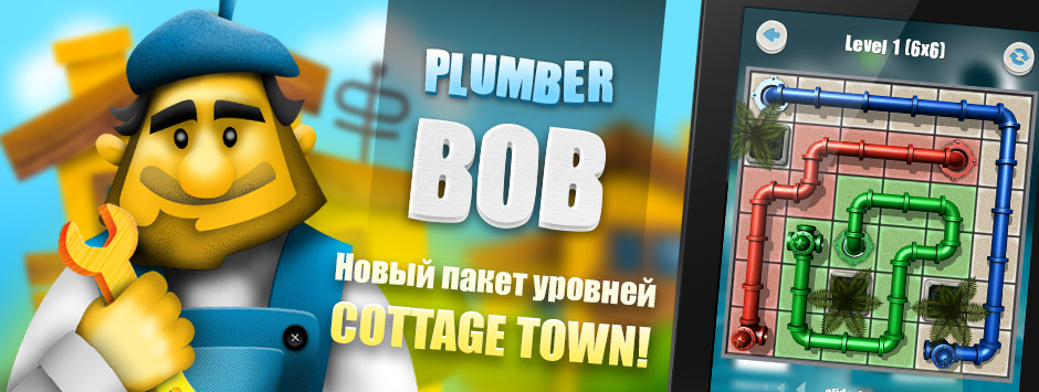 New levels for Plumber Bob fans!